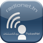 PodcastNet